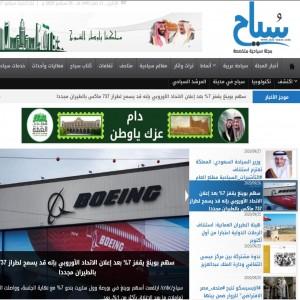 الدليل العربي-مواقع اخرى-فنون واثار-مجلة سياح الالكترونية