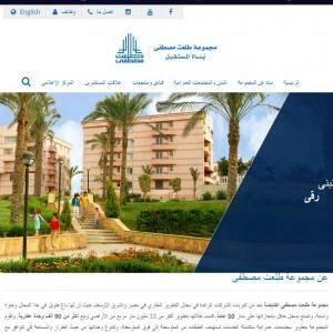 الدليل العربي-مواقع أعمال-عقارات-مجموعة مصطفى طلعت