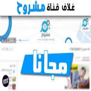 الدليل العربي-مواقع تقنية-الامن والحماية-مشروح