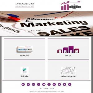 الدليل العربي-مكتب تقارير للعقارات