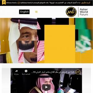 الدليل العربي-مواقع منتديات-منتدا سياسي-منتدى اسبار الدولى