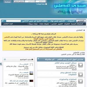 الدليل العربي-مواقع منتديات-منتديات اسلامية-منتدى الاصليين