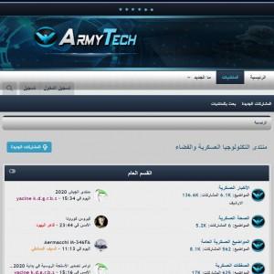 الدليل العربي-مواقع منتديات-منتديات علمية-منتدى التكنولوجيا العسكرية والفضاء