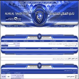 الدليل العربي-منتدى الجمهور الهلالى