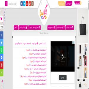 الدليل العربي-مواقع منتديات-اخرى منتديات-منتدى كنتوسة