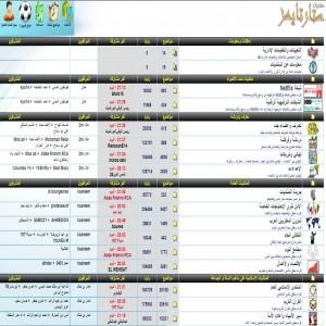 الدليل العربي-مواقع منتديات-منتديات ترفيهية-منتديات ستار تايمز