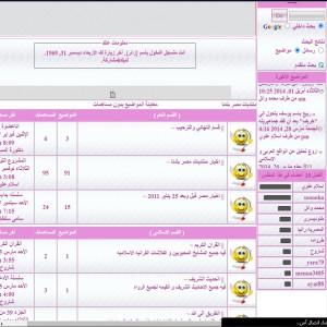 الدليل العربي-منتديات مصر بلدنا
