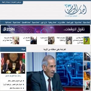 الدليل العربي-مواقع إخبارية-مجلات-موقع احداث اليوم