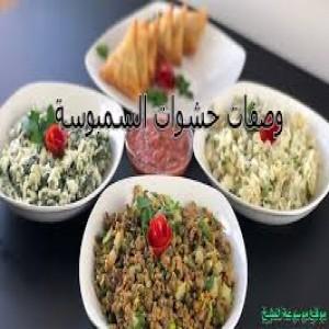 الدليل العربي-مواقع مجتمعية-طبخ-موقع الطبخ العربي
