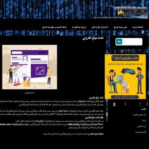 الدليل العربي-موقع بوابة البرامج