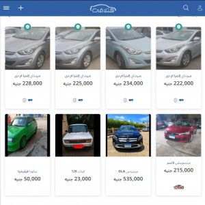 الدليل العربي-موقع حتلاقي لاعلانات السيارات