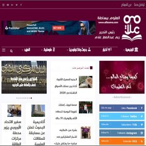 الدليل العربي-موقع علامة