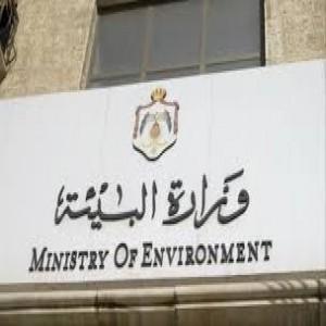 الدليل العربي-مواقع علمية-بيئية-وزاره البيئه المصريه