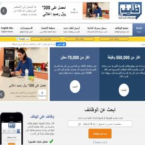الدليل العربي-مواقع تسويقية-وظائف-وظايف