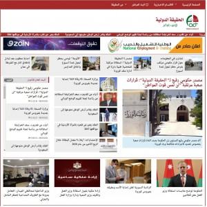 الدليل العربي-مواقع إخبارية-مجلات-وكالة الحقيقة الدولية