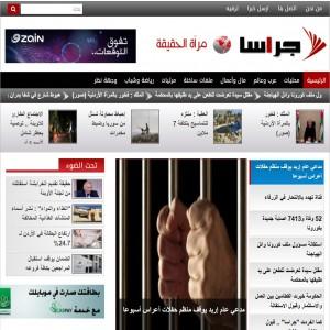 الدليل العربي-مواقع إخبارية-أخبار اجنبية-وكالة جرسا