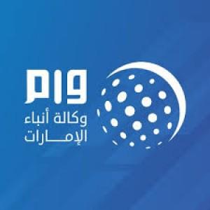 الدليل العربي-وكاله انباء الامارات