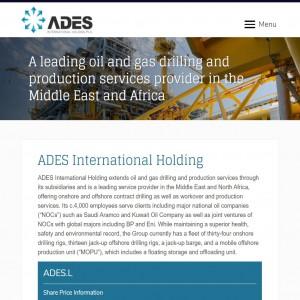 الدليل العربي-ADES