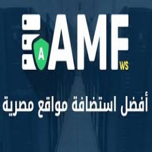 الدليل العربي-مواقع تقنية-استضافة مواقع-AMF ws