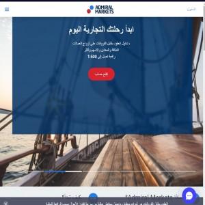 الدليل العربي-مواقع أعمال-مواقع اقتصادية-Admiral Markets