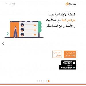 الدليل العربي-مواقع اخرى-مجتمعات-Chaino
