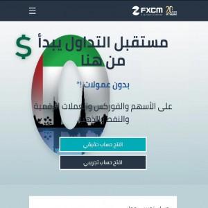 الدليل العربي-مواقع أعمال-اسهم وبورصة-FXCM
