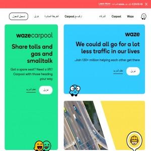 الدليل العربي-مواقع اخرى-خرائط وصور-Waze
