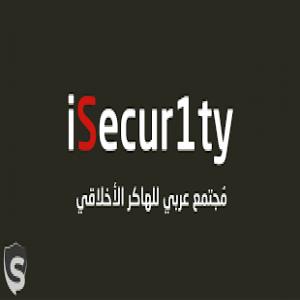 الدليل العربي-مواقع تقنية-الامن والحماية-isecur1ty
