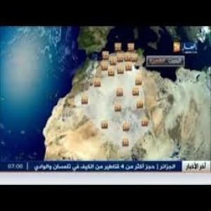 الدليل العربي-مواقع اخرى-طقس وارصاد-احوال الطقس في الجزائر