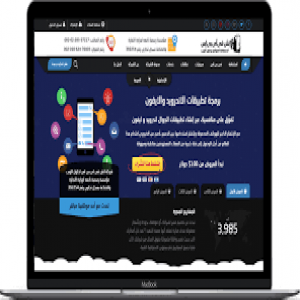 الدليل العربي-مواقع تقنية-استضافة مواقع-استضافه السعوديه