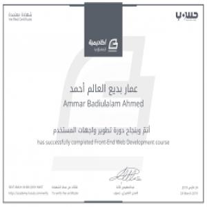 الدليل العربي-مواقع علمية-تعليمية-اكاديميه حسوب