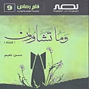 الدليل العربي-مواقع علمية-أدبية-الادب العربي