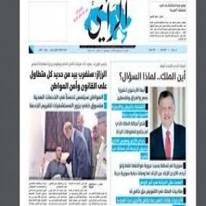 الدليل العربي-مواقع إخبارية-وكالات انباء-الرأي
