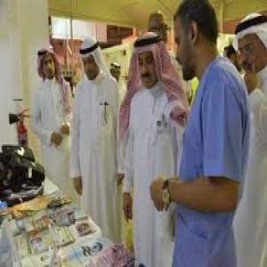 الدليل العربي-مواقع علمية-طبية-الشؤون الصحية بالحرس الوطني
