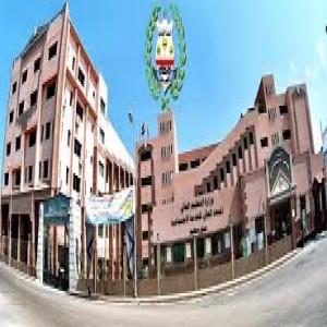 الدليل العربي-مواقع علمية-معاهد وجامعات-المعهد العالى للخدمة الاجتماعية