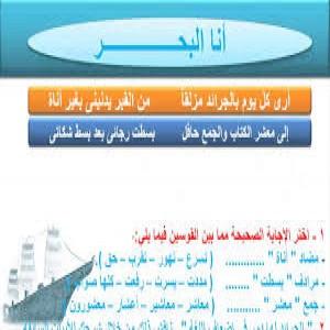 الدليل العربي-مواقع علمية-أدبية-انا البحر