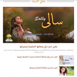 الدليل العربي-مواقع مجتمعية-بطاقات-ثقف نفسك