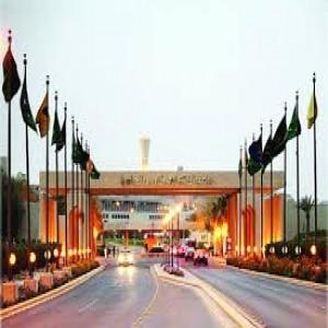 الدليل العربي-مواقع علمية-معاهد وجامعات-جامعه الملك فهد للبترول والمعادن