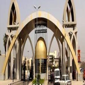 الدليل العربي-مواقع علمية-معاهد وجامعات-جامعه طنطا