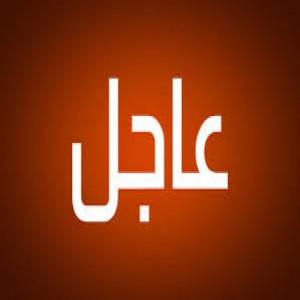 الدليل العربي-مواقع إخبارية-أخبار رياضية-جريده الوطن