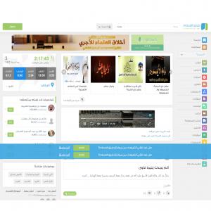 الدليل العربي-مواقع اسلامية-كتب إسلامية-طريق الاسلام