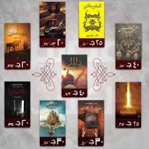 الدليل العربي-عصير الكتب
