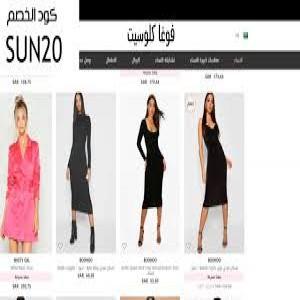الدليل العربي-مواقع مجتمعية-رجالية-فوغا كلوسيت
