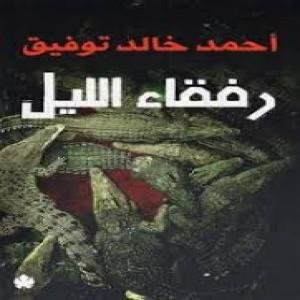 الدليل العربي-مواقع علمية-كتب ومكتبات-قهوه 8 غرب