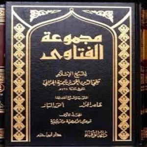 الدليل العربي-مواقع اسلامية-فتاوى-للشئون الاسلاميه الامارات