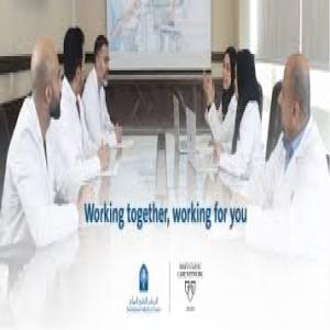 الدليل العربي-مواقع علمية-طبية-مايو كلينك