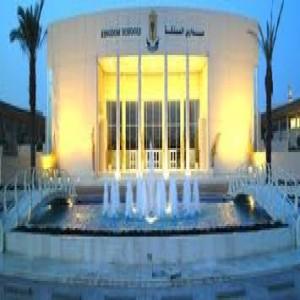 الدليل العربي-مواقع علمية-مدارس وتدريس-مدارس المملكه