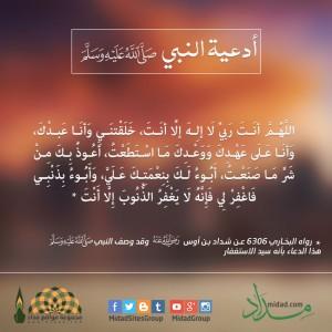 الدليل العربي-موقع مداد الإسلامي