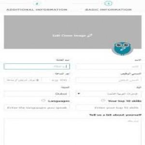 الدليل العربي-مواقع مجتمعية-عمالة-نبش