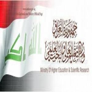 الدليل العربي-وزاره التعليم العراقيه